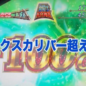 【聖闘士星矢 海皇覚醒】第3停止100G乗せでエクスカリバー超え!?紫龍の本気を見せてやる!