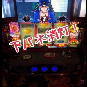 【番長3】頂ジャーニー中に下パネル消灯!【タイバニ】強カットインから初のAT当選!