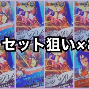 【聖闘士星矢 海皇覚醒】2日間でリセイヤを8台消化!気になる収支は・・・【たらこ稼働日記】