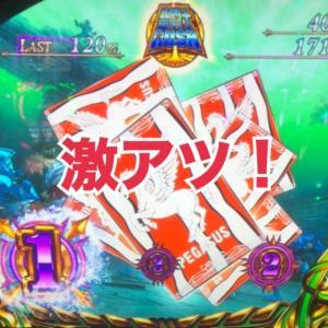 【聖闘士星矢 海皇覚醒】クマノミ柄カード×紫ナビ!その正体は・・・