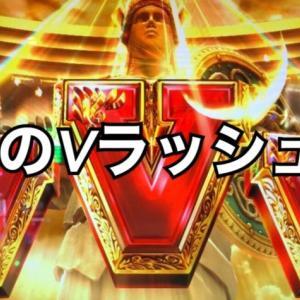 【凱旋】謎当たりからV揃いラッシュ!【モンキー4】初打ちで超お宝台ゲット!