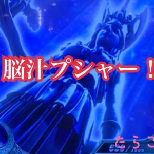 【聖闘士星矢 海皇覚醒】リセイヤでSPモードに突入!久しぶりに脳汁出ました。【たらこ稼働日記】