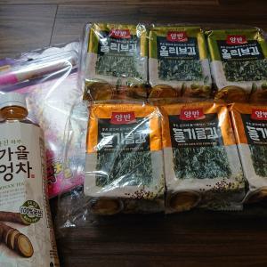 韓国出張のお土産:海苔とお茶、子供へのおもちゃ