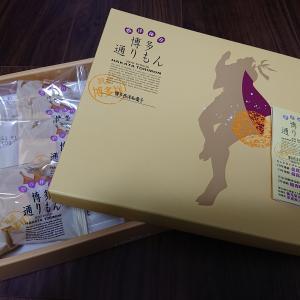 福岡出張のお土産:お菓子とラーメン。