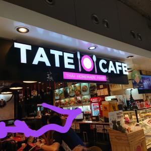 【バンコク】2019旅行記⑳:旅行最後の食事は空港で、トムヤムクン!