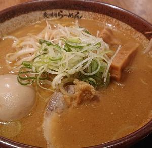 麺匠 真武咲弥(しんぶさきや) 沖縄店