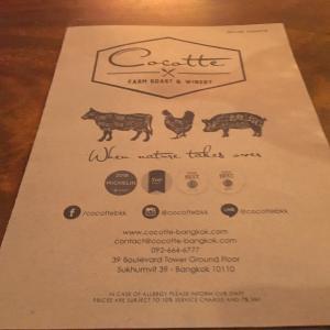 バンコク【Cocotte Farm Roast & Winery】で最高のトマホーク(肉)を!