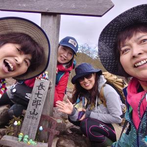 【群馬、赤城】午後から雨予報だったので、午前中でサクッと行ける長七郎山へ《前編》2019年10月14日(祝)