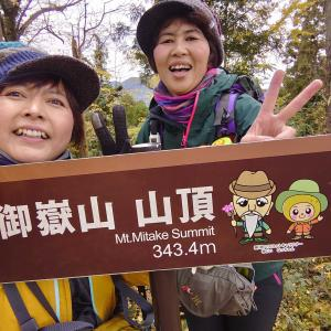 【埼玉、神川】金鑽神社から御嶽山へ。岩山からの大展望を楽しみました。2019年12月7日(土)