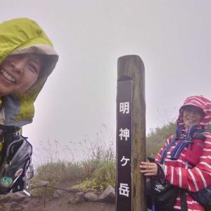 【神奈川、箱根】またまたテンクラAにまんまと騙されました。金時山~明神ケ岳、雨の縦走トレーニングの巻。2020年9月13日(日)