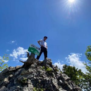 【埼玉、小鹿野町】お気楽隊、ついに両神山にチャレンジ!!《前編》2021年5月29日(土)