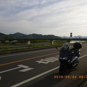 利根沼田望郷ライン~空っ風街道