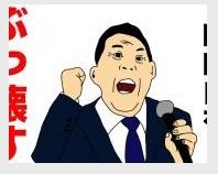 NHKから国民を守る党、立花党首の動画を全て視聴してみた<N国徹底解剖・Part1>