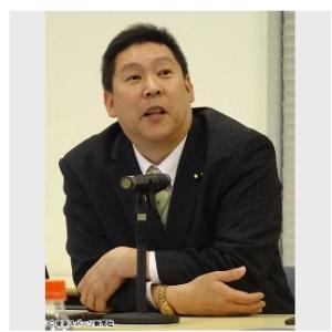 「動から静になる」N国党・立花党首 国政政党2年目の夢「NHK会長就任」
