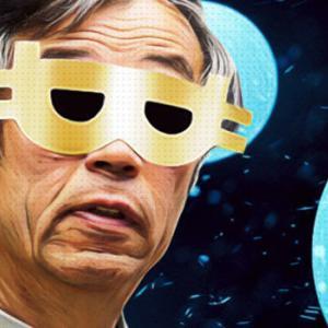 【仮想通貨】「サトシ・ナカモト」は米在住の男性、正体明かしたい-マカフィー氏
