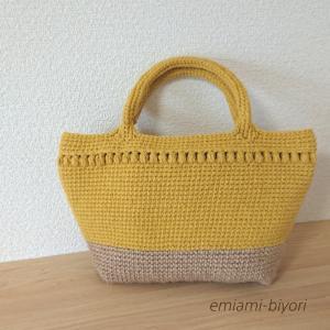 【ハンドメイド】カラートートバッグ