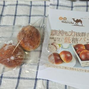 【モニター】低糖大豆丸パン