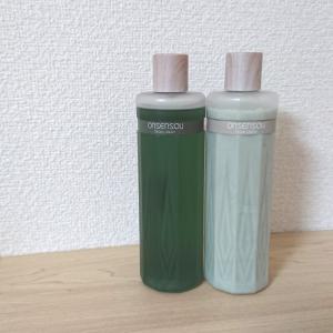 【モニター】ONSENSOU 温泉藻配合頭皮ケアシャンプー&トリートメント