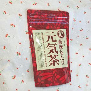 【モニター】薩摩なた豆元気茶