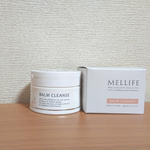 【モニター】MELLIFE(メリフ) BALM CLEANSE