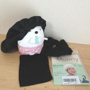 【モニター】Munny シルクナイトキャップ