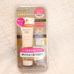 【モニター】明色化粧品 モイストラボ BBエッセンスクリーム