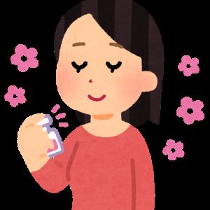 秘めた力が開花!「魅力を引き出す香水」がわかるテストを読んで。