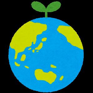 今日は地球感謝の日