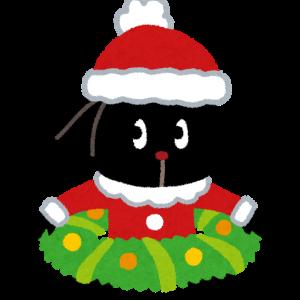 クリスマスに何食べたい?