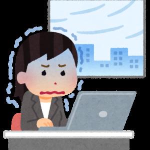 「冷え性」は体幹から!?冷えを誘発するNG習慣と改善法を読んで。