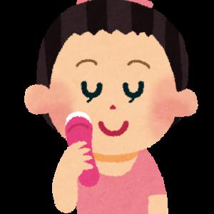 ダイソーで美容液を発見っ!!!! (しわとシミ、どっちが気になる?)