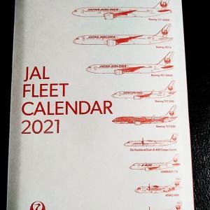 JALのカレンダー2021