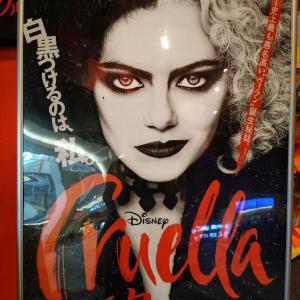 もう一回映画館で観たいクルエラ