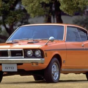 ギャランGTO(A5系)というミツビシの車が、かつてありました