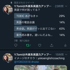 11/13 20:30からInsta Live配信するよ!