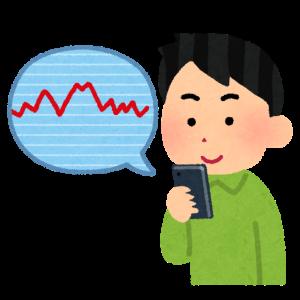 【悲報】みずほフィナンシャルグループの株式併合