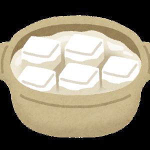 【昭和の思い出】石油スートブと湯豆腐
