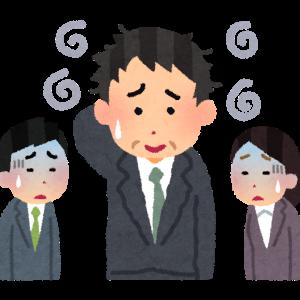 """【ご好評につきシリーズ化?】当社の""""割り切り中高年""""をクローズアップ"""