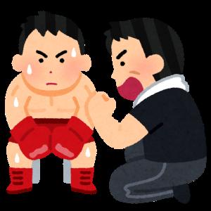 堺さん、ファイト!
