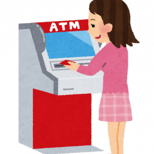 ATM手数料を払ってでも現金を使え
