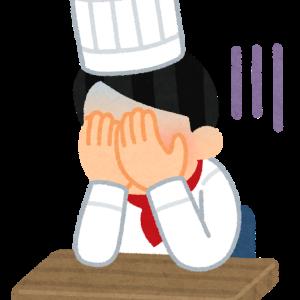 もしもオマエが100円を払ったら、飲食店に対する時短協力金40万円は支給しない