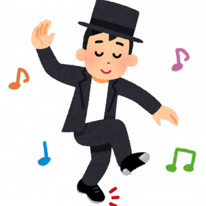 タップダンス・ダンス・ダンス