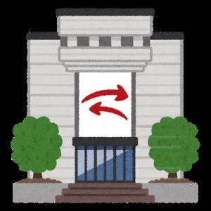 【1615】東証銀行業株価指数連動型上場投資信託に引っ越し