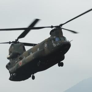 百里基地でヘリに体験搭乗・真