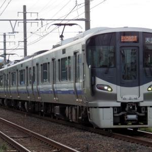 2019年10月14日JR西日本225系5100番台電車