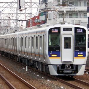 2019年10月16日南海8300系電車