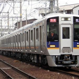 2019年11月22日南海8300系電車