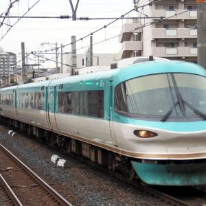 2019年12月08日JR西日本283系電車
