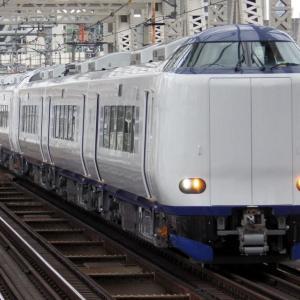 2019年12月09日JR西日本271系電車