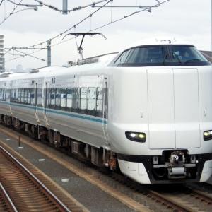 2019年12月10日JR西日本287系電車